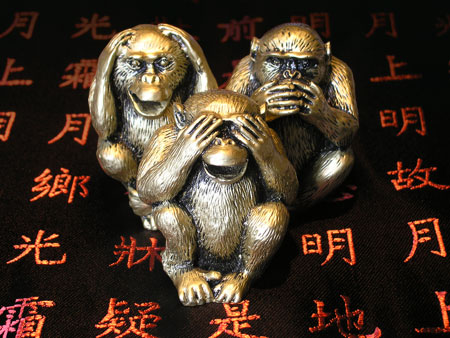 three_monkeys.jpg